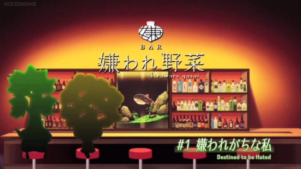 BAR Kirawase Yasai